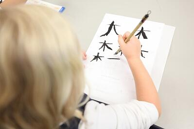 HWIS Calligraphy